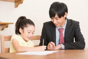 中学受験において家庭教師を雇うメリットとデメリット