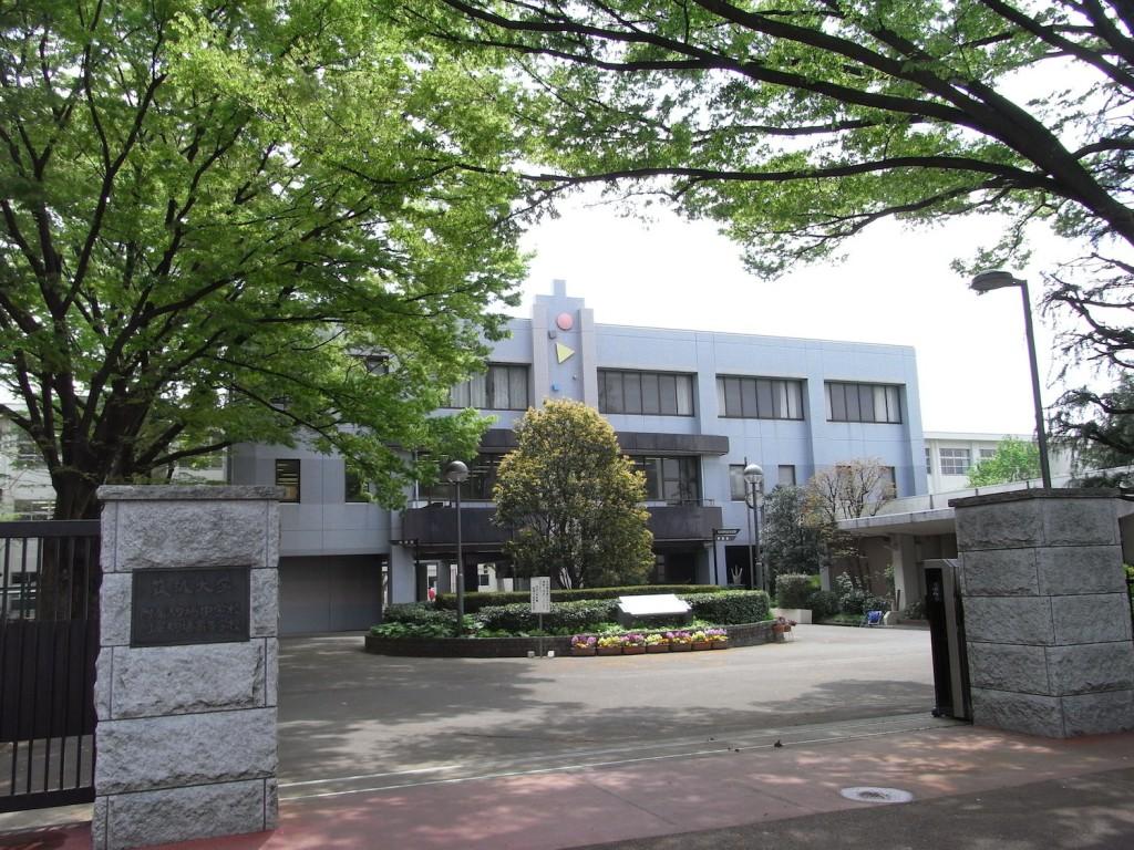 筑波大学附属駒場中学校