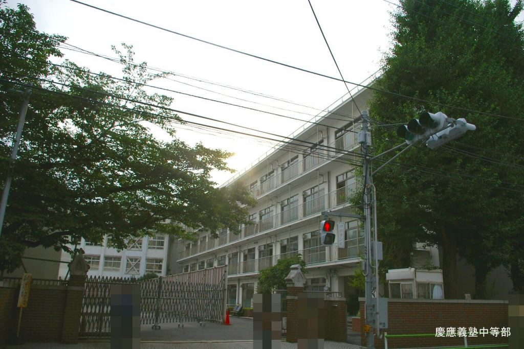 芦田愛菜中学